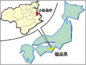 平成21年8月の台風9号の災害を振...